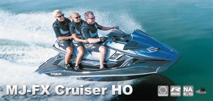 MJ-FX Cruiser HO