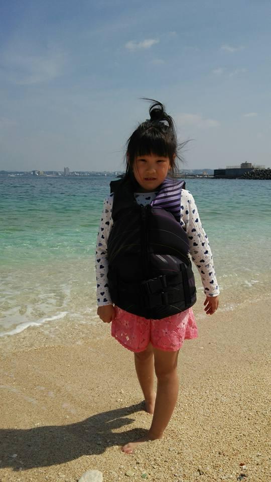 In Okinawa on April 2, 2016