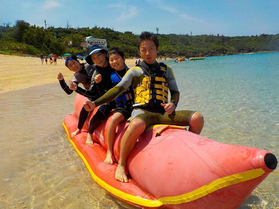 アクティブな仲良しfamily様のバナナボート出発
