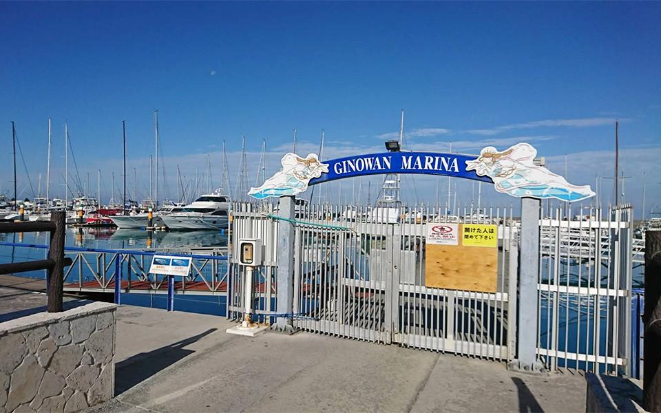 ジェットスキーレンタルの集合場所は宜野湾港マリーナ